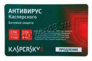 Антивирус Kaspersky Anti-Virus CARD продление лицензии на 1 год на 2ПК Купить