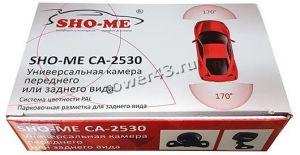 Дополнительная камера SHO-ME CA-2530 для  видеорегистратора Цена