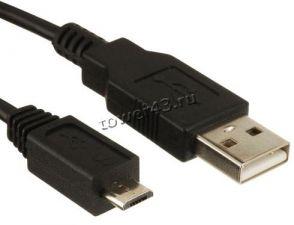 Кабель микро USB 2.0 1м для повышенного тока 2А Купить
