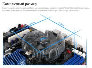Вентилятор ZALMAN CNPS90F 1151 /1150 /AM3 /AM4 /FM2 90мм, до95Вт Retail Купить