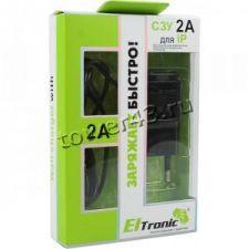 Сетевое з/у Ligtning для iPhone ELTRONIC 2.1A Premium /BOROFONE BA20A в коробке Цена