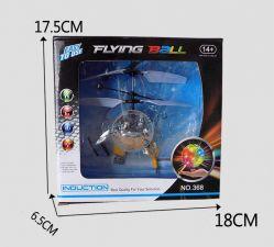 Игрушка Летающий светящийся шар с пультом ДУ (от 12 лет) Цена