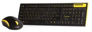 Комплект беспроводной SmartBuy SBC-23350AG-KY мультимедиа (чёрно-желтый) клавиатура +мышь Купить