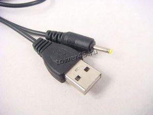 Кабель зарядный USB -> 2.5джек 1м Купить