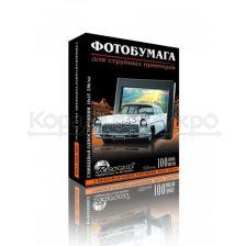 Бумага Фотобумага Revcol Photo Glossy Premium Paper (230гр,10x15, глянцевая,100л) Купить