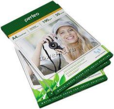 Бумага Фотобумага PERFEO (190гр, 50л., одност., A4, матовая) Купить