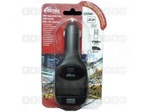 FM-модулятор RITMIX FMT-A705/710 USB /MicroSD /пульт (сохраняет настройки, разные режимы, дисплей) Вятские Поляны