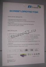 Защитная пленка на экран миллиметровка 11'' матовая (305х220мм) Цена