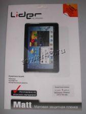 Защитная пленка на экран миллиметровка 10''матовая (262х180мм) Купить
