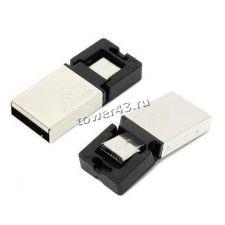 Переносной носитель 8Gb OTG+microUSB USB2.0 в ассортименте Купить
