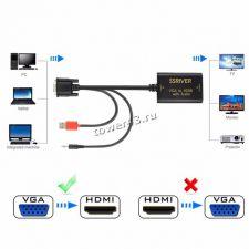 Переходник-конвертор видеосигнала VGA +аудио - > HDMI, длина 20см, индикаторы Цены