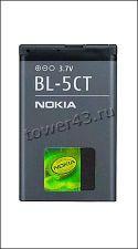 Аккумулятор BL-5C для телефонов Nokia и мобильных колонок, оригинал Купить