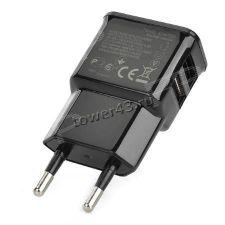 Сетевое зарядное устройство 220В -> 2xUSB 2А /2.1А /2.5А /3A 5v Купить