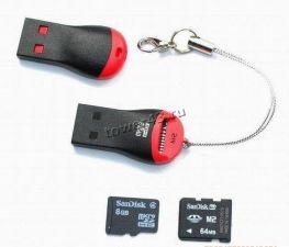 Картридер KW15D/Eltronic внешний для microSD USB2.0 Цена