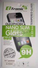 """Защитное стекло на экран iPhone5/5S/5C 4.7"""" 0.25мм прозрачное, твердость 9H Купить"""