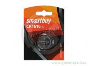 Литиевый дисковый элемент CR1616 Smartbuy Купить