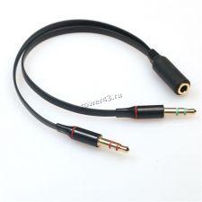 Переходник для гарнитуры Headset 3.5 4 пин, 0.15m —> Jack 2*3.5 jack Купить