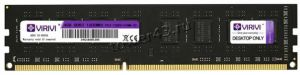 Память DDR3 4Gb (pc-12800) 1600MHz VIRIVI Retail Купить