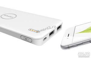 Внешний мобильный аккумулятор Romoss Polymos20 / Sense6P /TL20 20000mAh /HO20 (в ассортименте) Цена