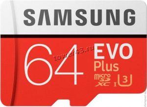 Память microSDXC 64Gb class10 Samsung EVO Plus, UHS-I U3 4К 100Mb/s без адаптера Retail Купить