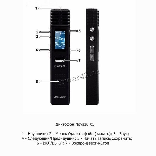 Диктофон Noyazu X1 цифровой, с наушниками, 16Gb, акб до 12часов, MP3 плеер, динамик, метал
