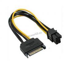 Переходник питания для подключения видеокарт PCI express 12B (F 6pin -> M SATA) Купить