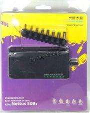 Универсальный адаптер питания для ноутбуков KS-is 50Вт Nettus (KS-179) для нетбуков от электрич.сети Купить