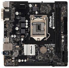 Мат.плата S-1151 v.2 ASROCK H310CM-DVS Intel H310 2xDDR4 2666МГц /7.1 /GLAN /VGA+DVI /mATX Retail Купить