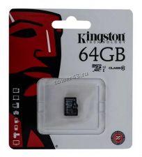 Память microSDXC 64Gb Class10 Kingston без адаптера Retail Купить
