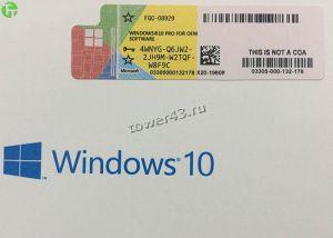Право использования Windows10 Professional 32/64bit Russian wCOA (1лицензия) oem Купить
