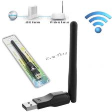 Сетевая карта беспроводная MT-7601 150Mbps Wireless N USB Adapter с внешней антенной Купить