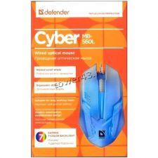 Мышь Defender MB-560L Cyber 4кн. подсветка 7цв, 1200dpi, шнур 1.5м (белая) USB Цена