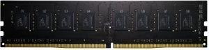 Память DDR4 4Gb (pc4-21300) 2667MHz YONGXINSHENG с радиатором Купить