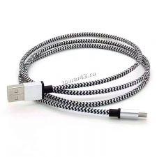Кабель микро USB 2.0 0.8м 2.1A Perfeo Retail Купить