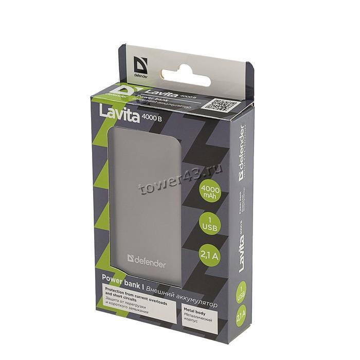 Внешний мобильный аккумулятор DEFENDER Lavita 4000B USB, 4000mAh, 2.1A