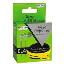 Наушники SmartBuy BLAST /BURST /BANG вкладыши канальные c защитным кофром Купить