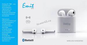 Наушники+микрофон вкладыши Dialog ES-15BT, с зарядным боксом беспроводные (цвет в ассортименте) Цена