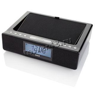 Радиобудильник iBest RС117 стерео, FM-радио, 2 зарядных устройства, таймер, AUX, отсек