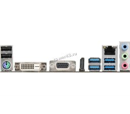 Мат.плата Soc-AM4 ASROCK A320M-HDV R4.O AMD A320 2xDDR4 mATX AC`97 8ch M.2 GLAN DVI+VGA+HDMI  Rtl Цена