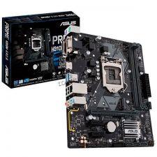 Мат.плата S-1151 v.2 ASUS PRIME H310M-R R2.0 Intel H310 2xDDR4 2666МГц /DSUB DVI HDMI /GLAN Retail Купить