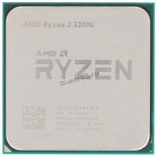 Процессор AMD Ryzen 3 3200G Socket AM4, VEGA8, 4яд, 4потока, 3,6-4.0GHz, 65W L1-96Kb L2-2MB L3-4MB Купить