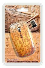 Мышь Smartbuy 327AG Egypt 4кн. (мультимедиа) Египет беспроводная Купить