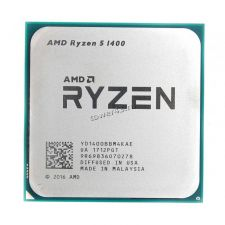 Процессор AMD Ryzen 5 1400 Socket AM4, 4яд, 8потоков, 3,2-3.4GHz, 65W 96КB L2-2MB+L3-8MB Retail Купить