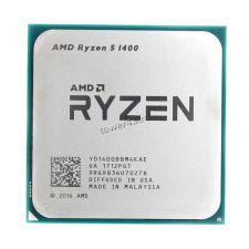 Процессор AMD Ryzen 5 1400 Socket AM4, 4яд, 8потоков, 3,2-3.4GHz, 65W 96КB L2-2MB+L3-8MB Retail Купить