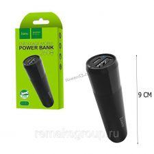 Внешний мобильный аккумулятор HOCO B35 (2600mAh), черный Купить
