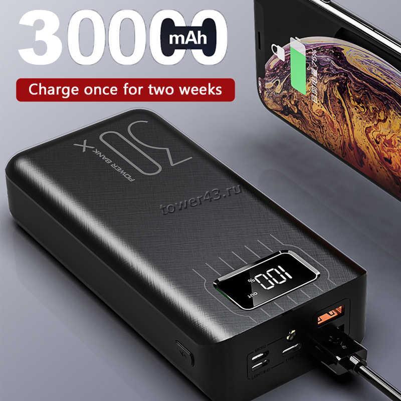 Внешний мобильный аккумулятор Da Da Xing USB /ligtning /type-c /дисплей (черный) 30000mAh