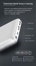 Внешний мобильный аккумулятор Baseus 3входа/3выхода (цвет в ассортименте) 30000mAh Цена