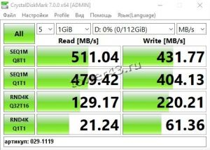 "Твердотельный накопитель 120Gb SSD 2.5"" Azerty BR120, 500/450Mb/s, SATA3 TLC Цена"