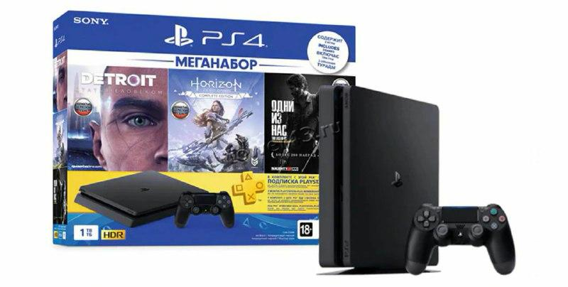 Игровая консоль Sony PlayStation 4 Slim 1Tb, черная +Detroit, HZD, TLOU +PS Plus 3мес.