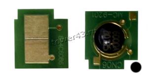 Чип для картриджа HP Laser Jet Color 1600/2600/2605 CM1015/1017 Canon LBP-5000 Q6001A-C cyan 2k. Купить